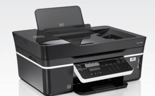 Dell-V515w-600-
